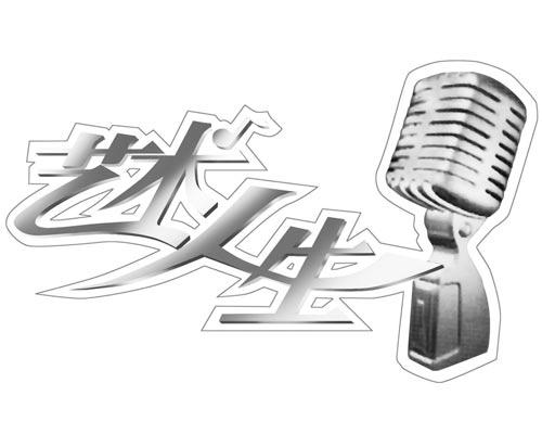 如何让电视台免费宣传自己的歌曲