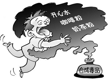 香港音乐人涉毒