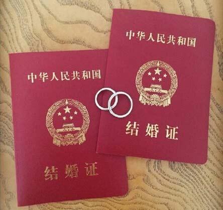 吴奇隆微博晒与刘诗诗结婚证