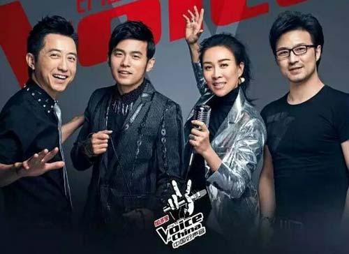 中国好声音第四季报名方式公开