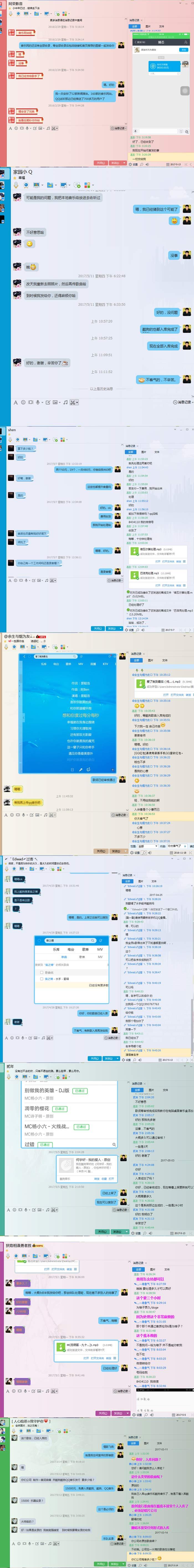 QQ音乐入库时提示未通过音质检测解决方法
