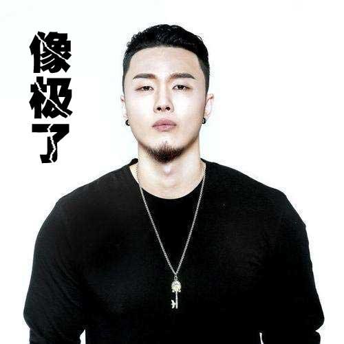 永彬Ryan.B最新单曲《像极了》正式发行